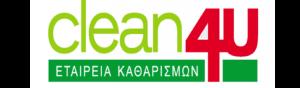 Εταιρεία Καθαρισμών